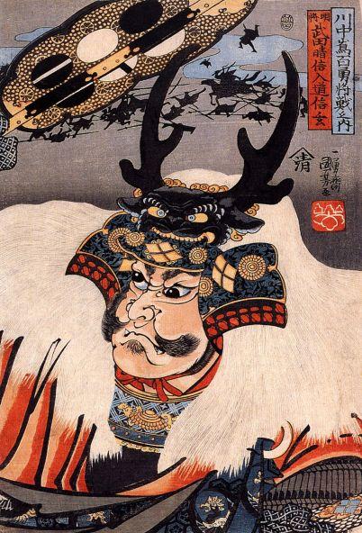 1200px-Takeda_Shingen