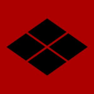 Takeda clan crest