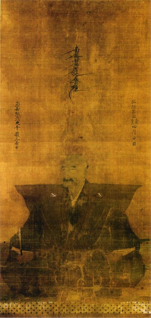 Saitō_Dōsan.jpg