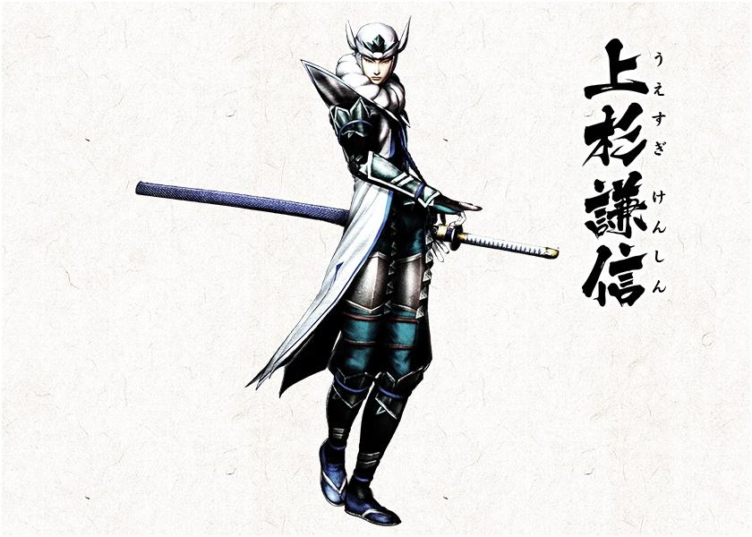 Uesugi Kenshin SB