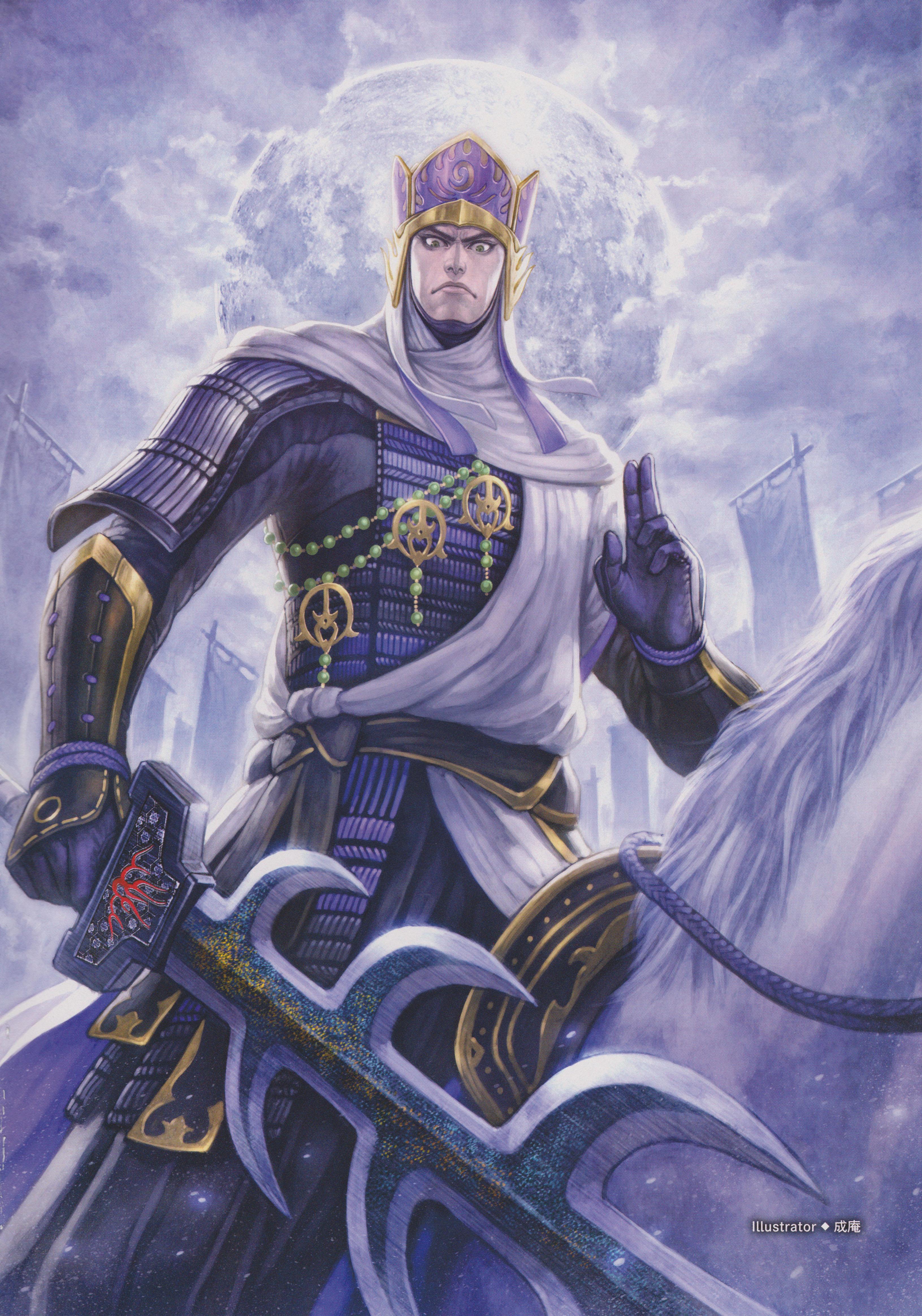 Uesugi Kenshin SW4 artwork