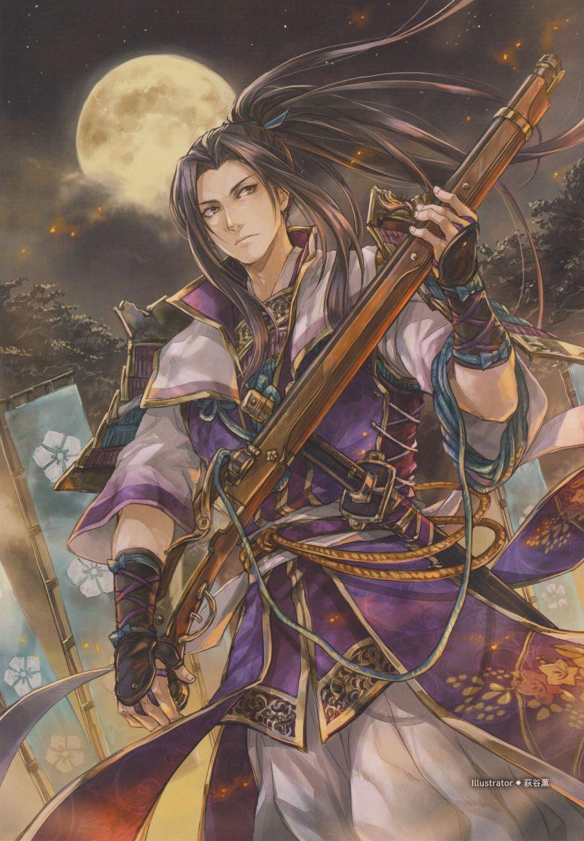 Akchi Mitsuhide SW4 artwork